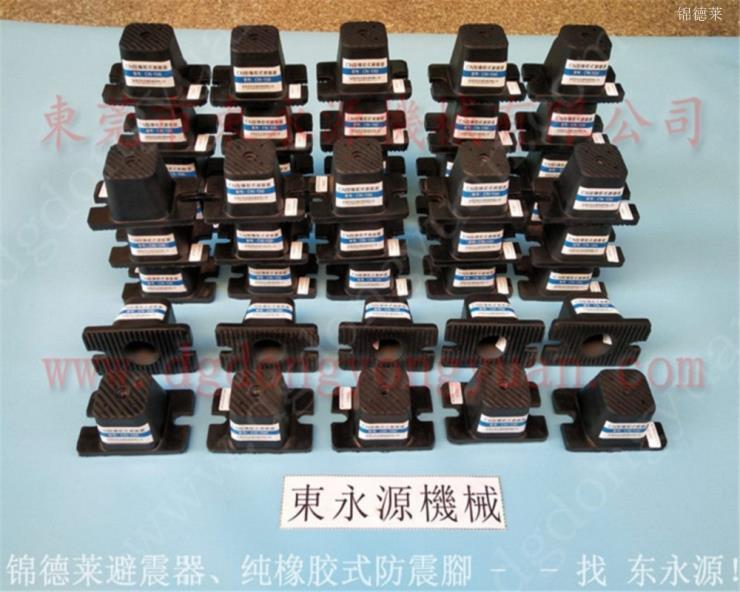 蔡司三坐标减震器 隔振垫,三坐标隔震垫 找东永源