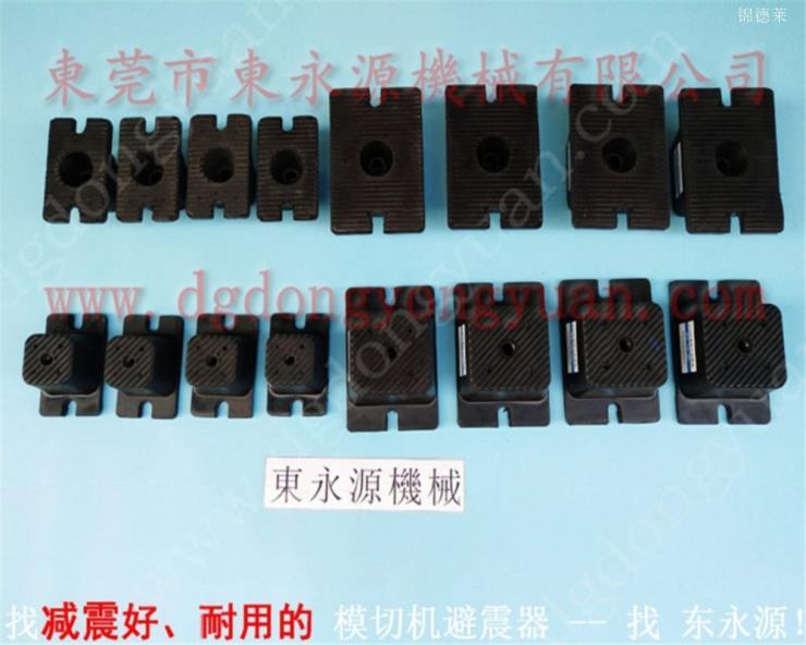 测量工具隔震脚垫 脚垫,三次元防震垫 找东永源