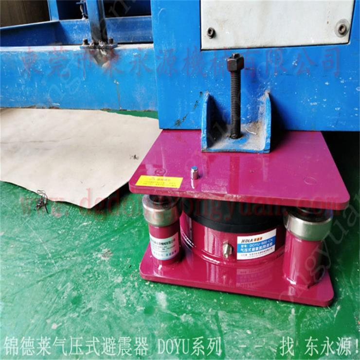 4楼机器橡胶垫,八边封制袋机减振垫脚 选东永源