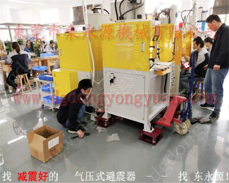 毛织厂机器防震脚 减震垫,振动盘减震装置 找东永源