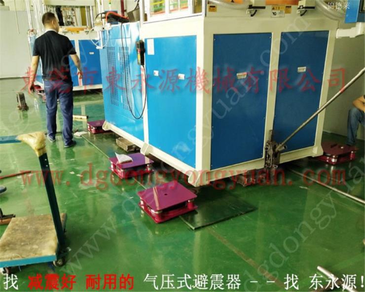水泵减震平台 气垫,气压式避震器 选东永源