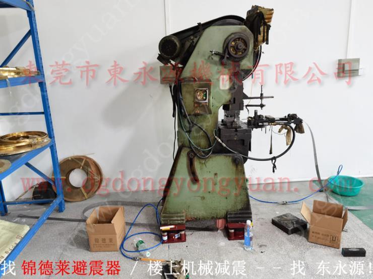 楼上纸品机械减震装置 防震脚,裁布机减振垫 找东永源