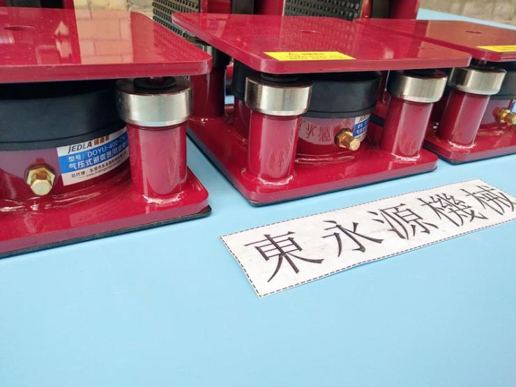 楼上模切机隔震避震器,电子标签冲切机气垫 锦德莱避震
