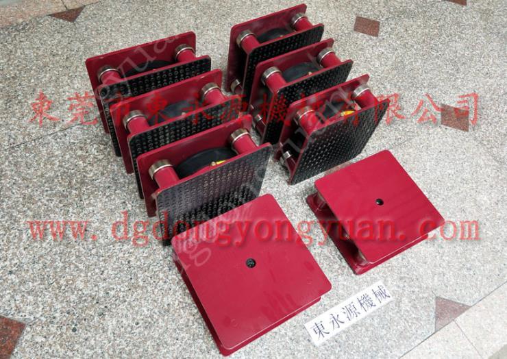 大岭山楼上机器机脚垫,草莓盒吸塑盒冲床气垫 找东永源