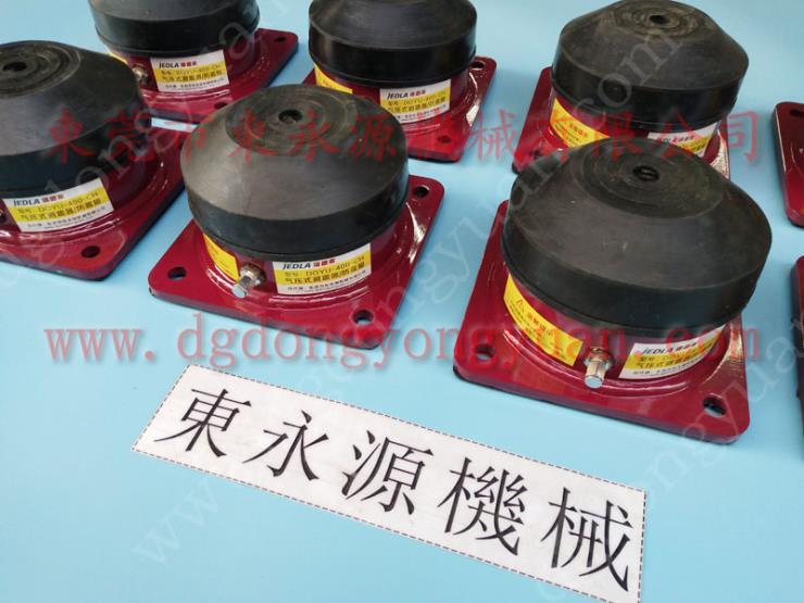 气浮式减震器防振脚,面膜下料机减震气垫 找东永源