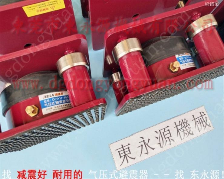 破碎设备隔震垫 减振器,模切机减震 选东永源