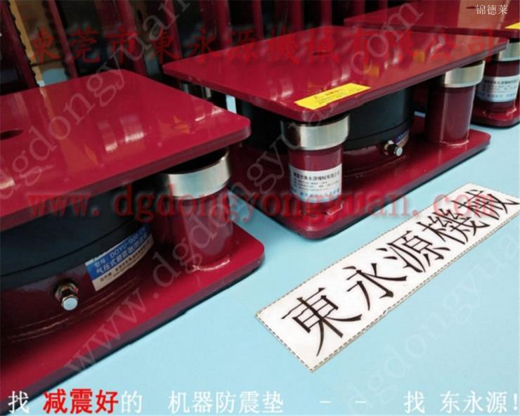 变压器减振垫,光学薄膜模切机减震器 选东永源