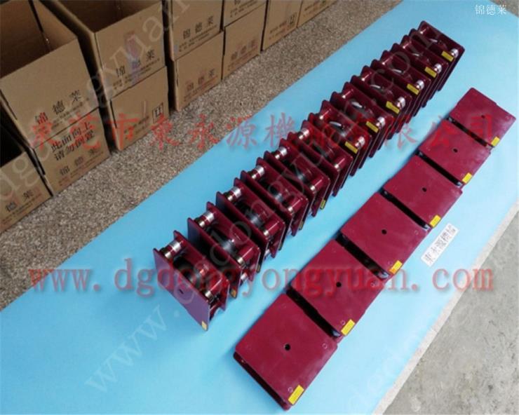 DOYU型系列减震器 减震垫,模切冲床防震 找东永源