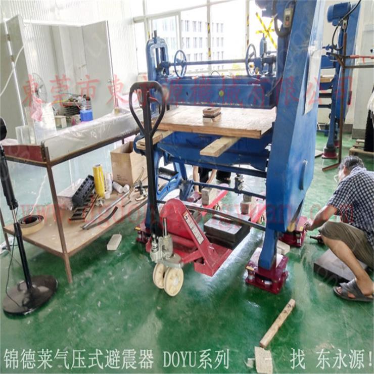 立式注塑機氣墊,不干膠裁斷機避震氣墊 找東永源