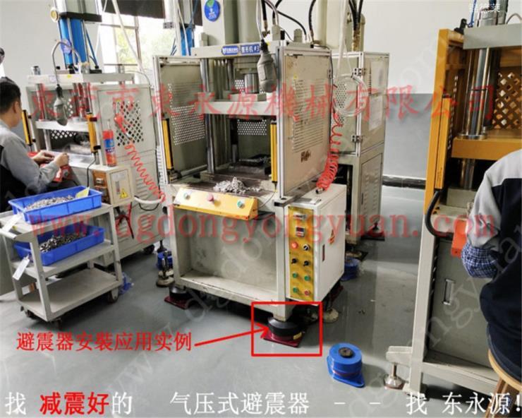 變壓器避震器,導電膠模切機避震器 找東永源