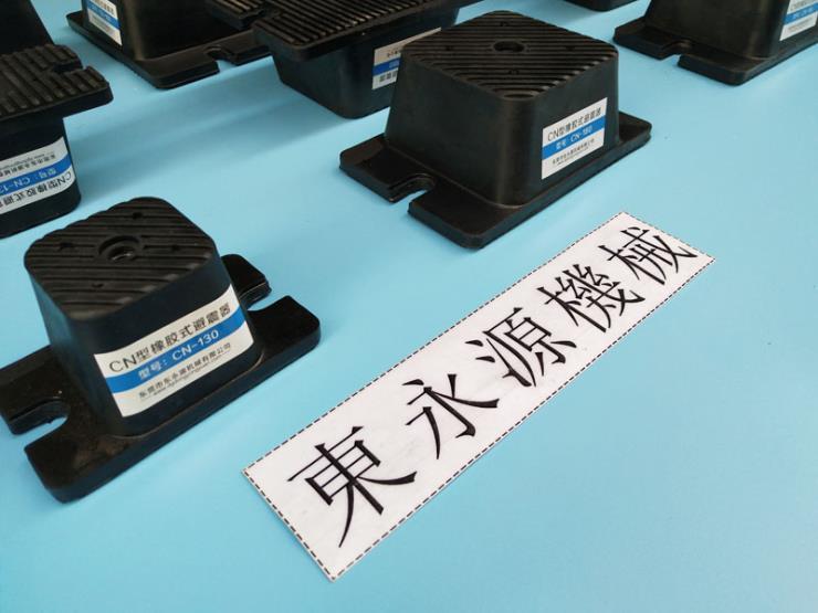 纺织机防震脚垫 高速气垫式减震器 选锦德莱