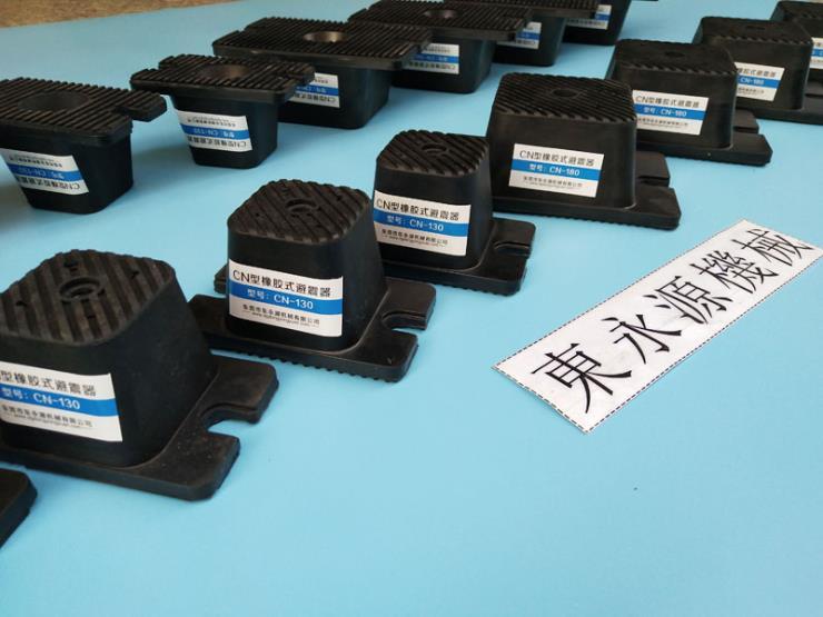 膜切机减震脚 吸塑包装裁断机减震垫 找东永源
