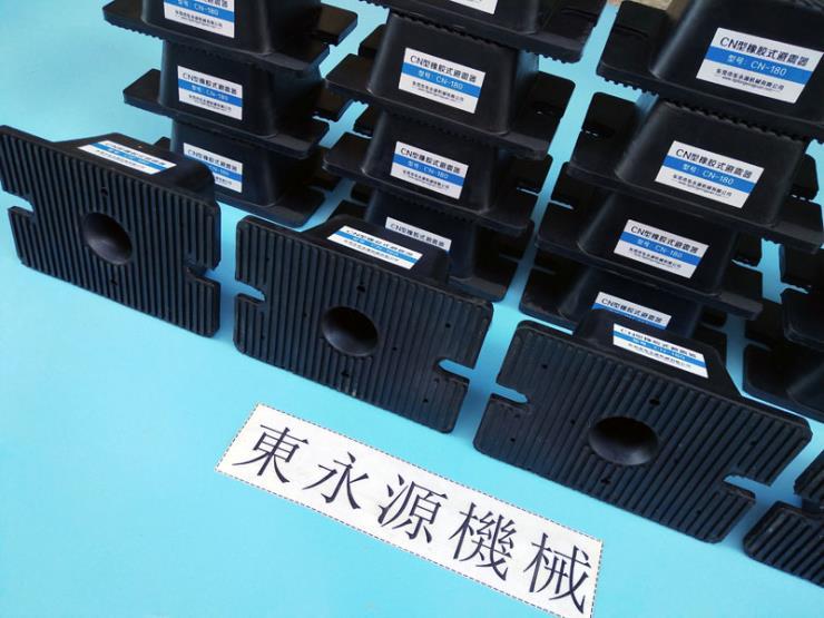 Wenze三次元气压式隔离垫 机械设备减震垫脚 裁断