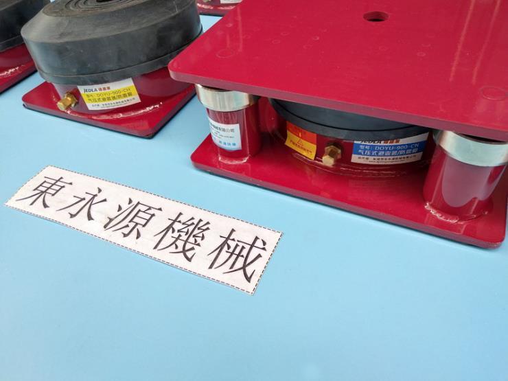 壹兴佰测量仪气压式隔震器 液压冲床减震器 吸塑冲床减