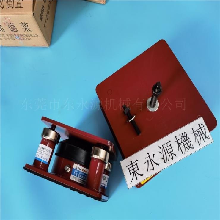 七樓機器防震腳 錦德萊避震器 空氣彈簧減震器 找東永