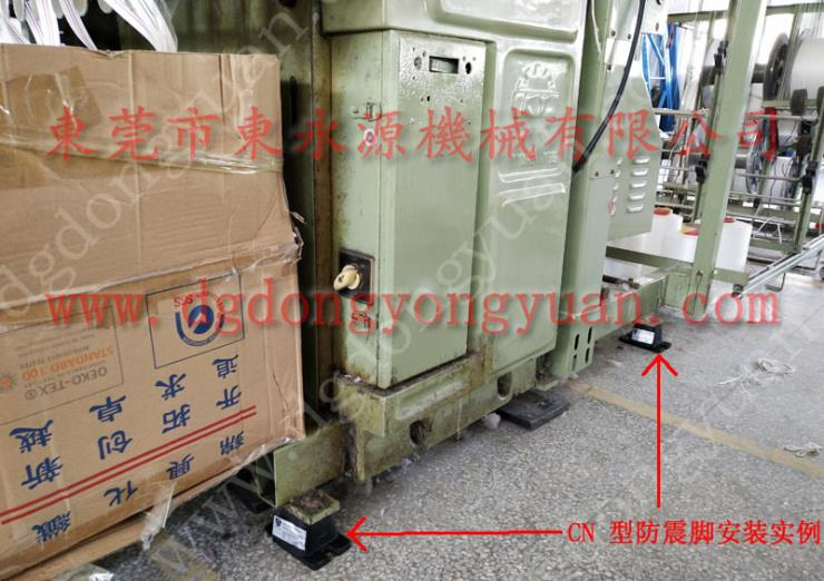 油压机避震脚,四楼机器气垫减震器 找东永源