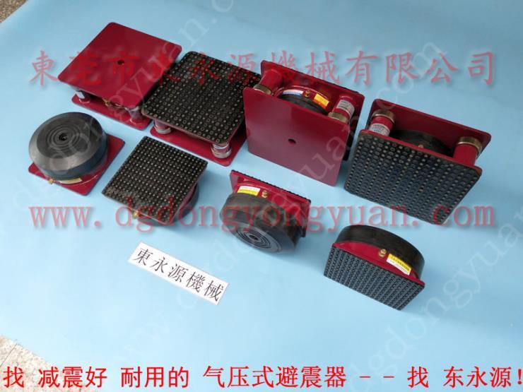 楼上机械防震用的避震器,楼上切膜机避震器 选锦德莱