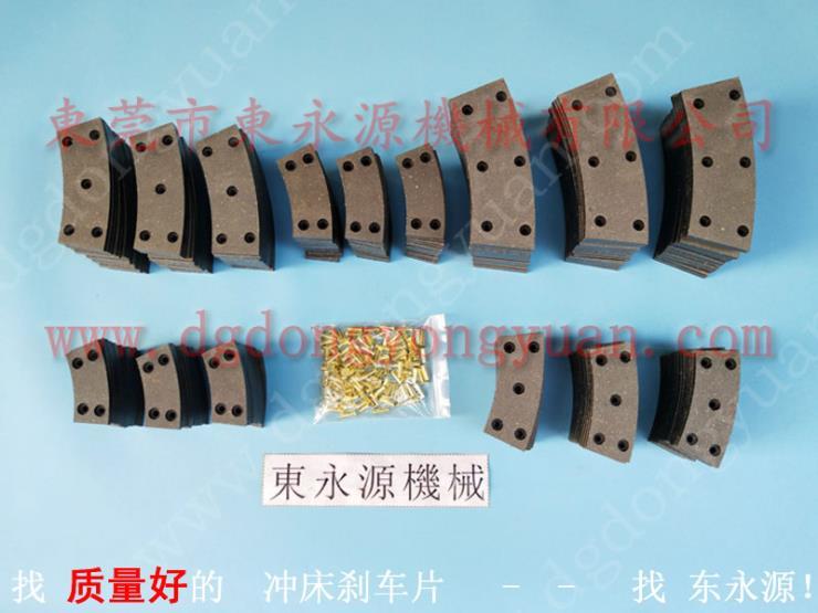耐摩的冲床刹车块,品质OMPI压力机离合片 间隔片