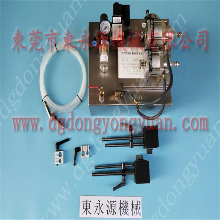 FS2-250冲床给油器 微调双面给油器 找东永源