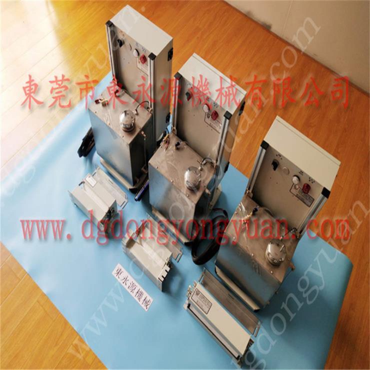 可微量调的冲床给油器 定转子加工厂节省涂油装置 选东