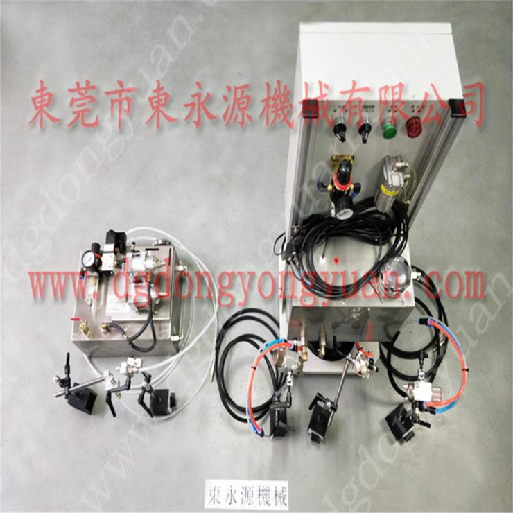 HCP-160冲床喷油机 微量喷油机 找东永源