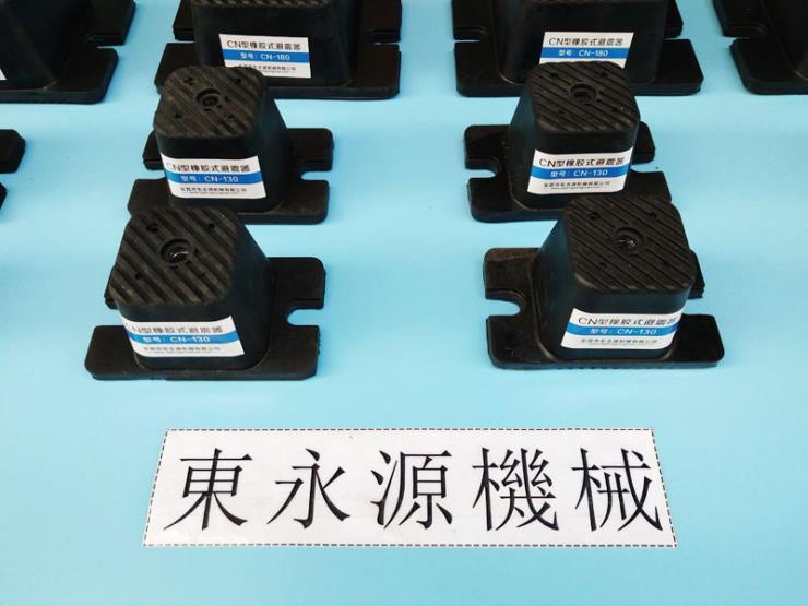 油压机减振台 车身反光贴加工机减震胶垫 选锦德莱