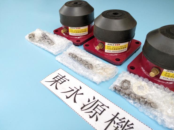 楼上机械橡胶垫 光学薄膜模切机减震器 找东永源