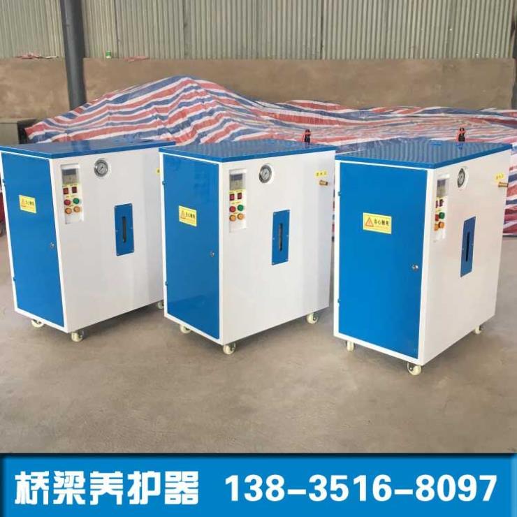 江苏蒸汽发生器桥梁养护设备