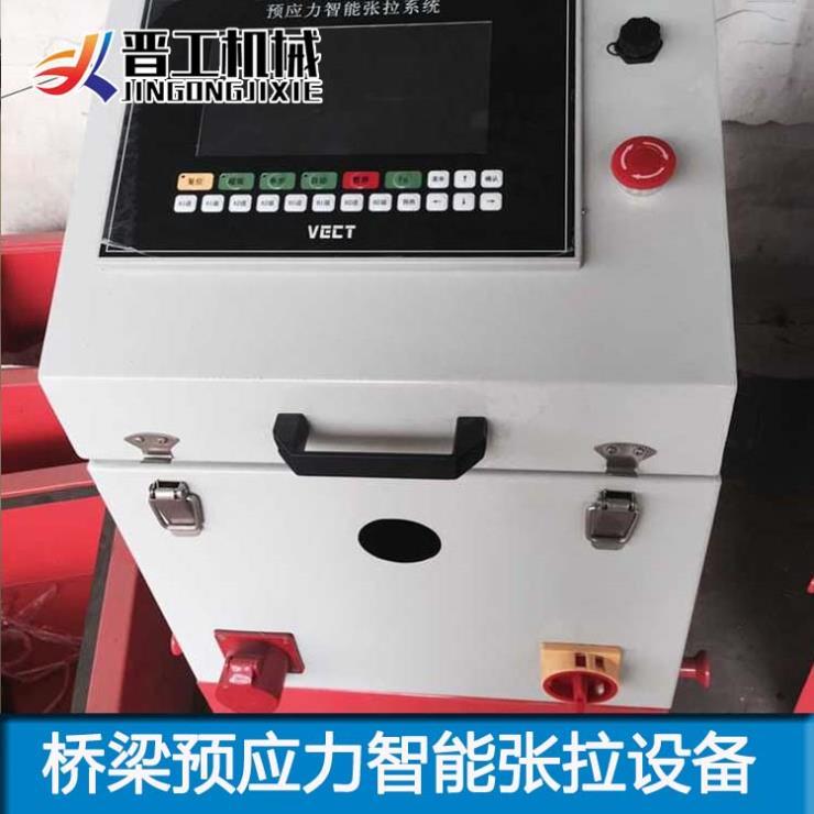 数控张拉设备惠州现货供应