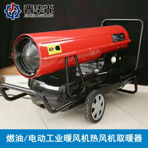安徽宿州廠家供應環保節能取暖器