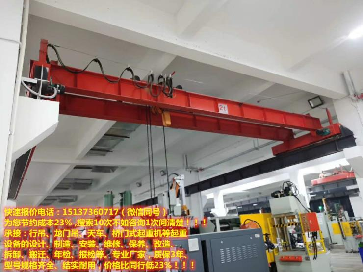 鹤山5t航车生产厂家,60吨行吊厂家直销3顿航车厂家