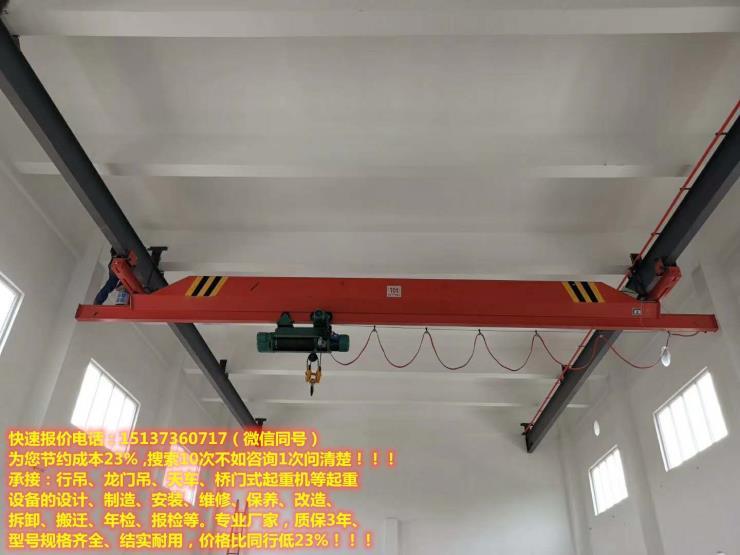 武汉江夏三吨单梁行吊,十吨行车生产厂家3吨航吊生产厂家