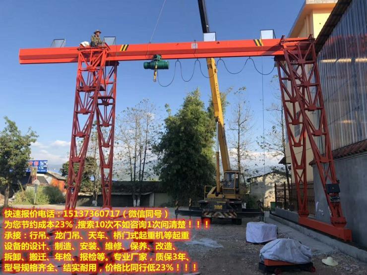 常寧五噸航吊廠商,車間航吊,3t行車