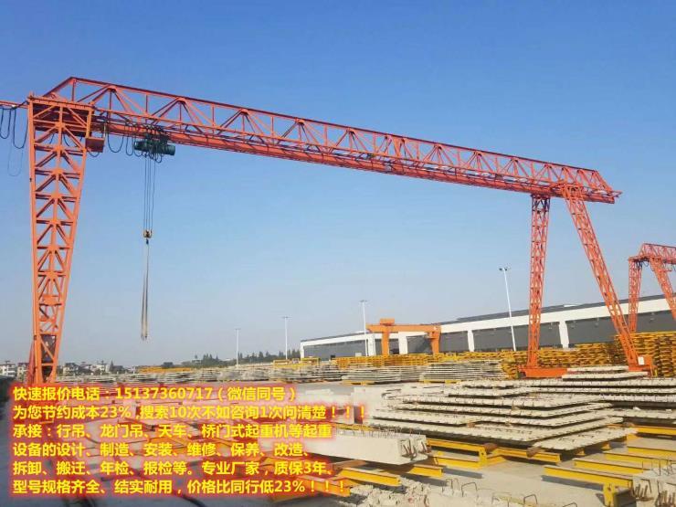 太原天鎮2頓航吊制造廠商,車間行車,行吊設備