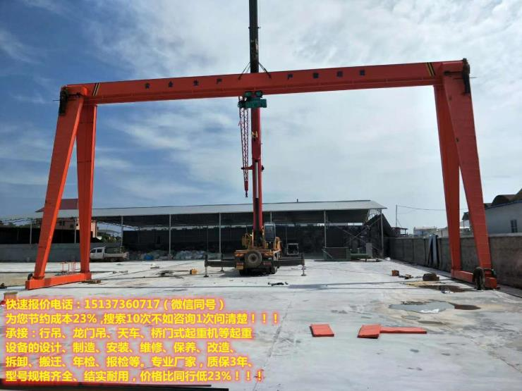 张家口怀安10吨航车生产厂家,地行车,2吨行车制造公司