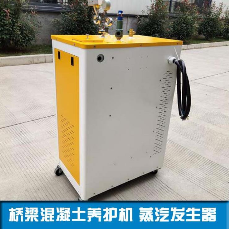 安徽全自动桥梁养护器48KW桥梁养护器