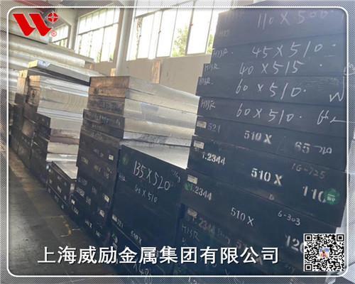 20MnB5结构钢20MnB5用途及性能