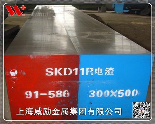 20MoCr3结构钢20MoCr3圆棒生产标准
