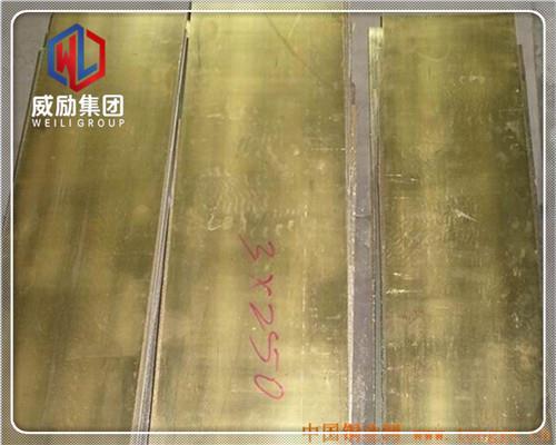 C17200高鈹銅板材 銅的硬度