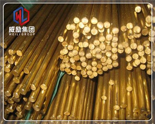 C17200鈹銅棒材料 毛細銅管