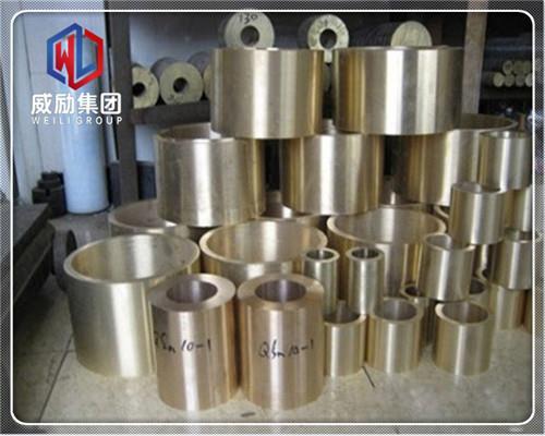 C17200铍铜管厚板 铸件材质