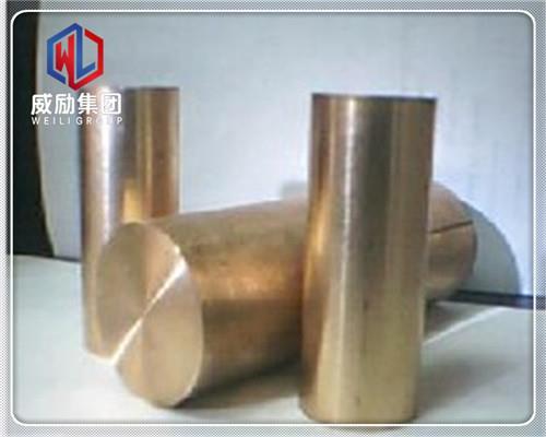 C17200铍铜线圆钢 船舶冷凝器专用铜材