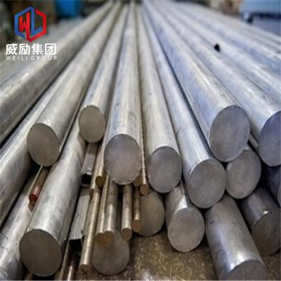 alloy2507不銹鋼鋼棒 圓鋼