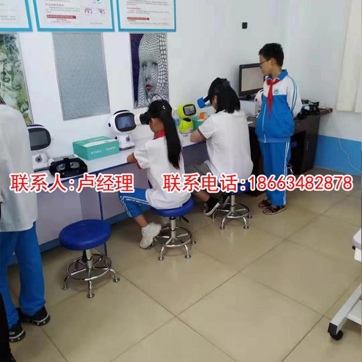 視力矯正中心 綜合視功能訓練儀 鶴影國際