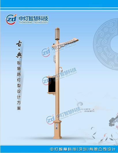 广州微基站智慧灯杆价格便宜