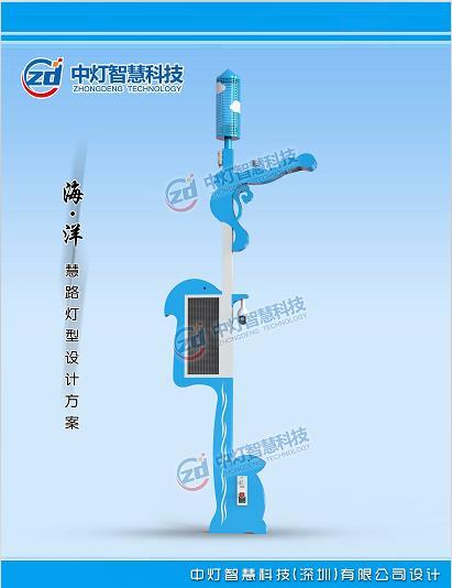 广东微基站智慧灯杆价格便宜