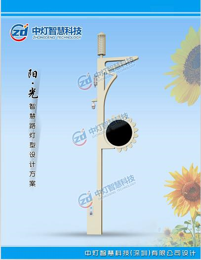 广东深圳充电桩智慧杆推荐厂家
