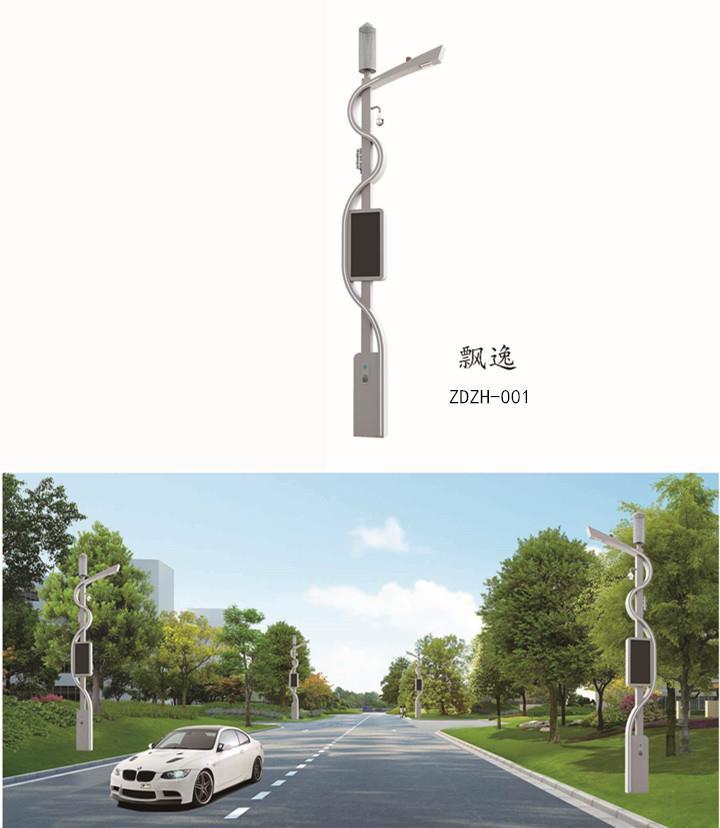 贵州5G基站智慧灯杆中灯好