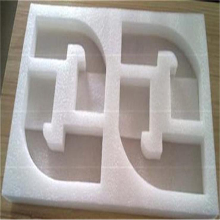 遵义珍珠棉加工价格##贵州新阳包装材料有限公司