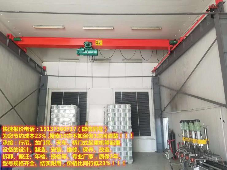 桂林雁山2頓航吊制造廠商,室內行車,80噸工廠航車